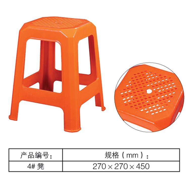 广西批发塑料方凳耐磨耐摔全新料