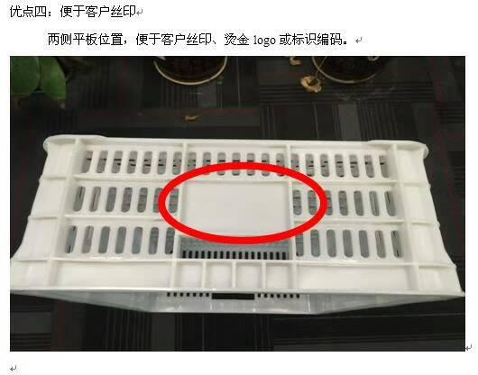 塑胶厂胶筐批发水果框瓜苗塑料专用塑料框