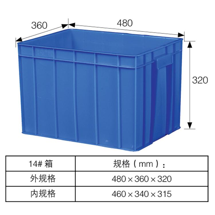 塑料箱生产厂家医用周转箱包装周转箱大塑料箱价格