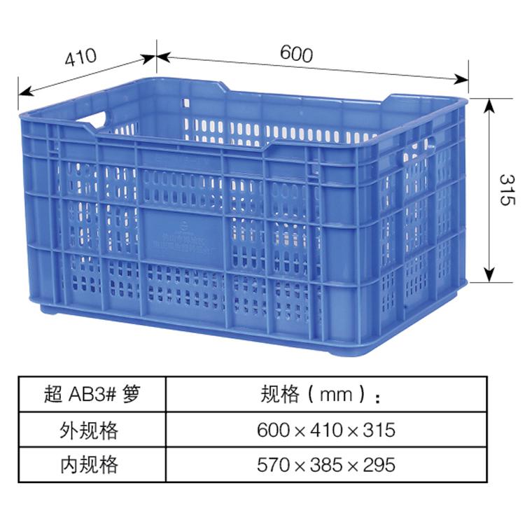 南宁塑料厂周转箩塑料水果箩批发!