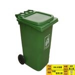200L垃圾桶