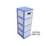 A型储物柜
